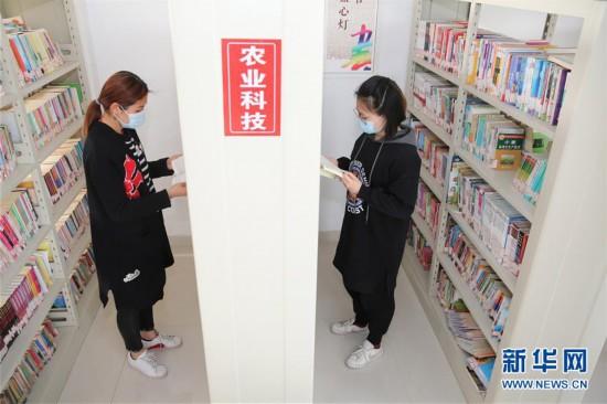#(社会)(2)江苏海安:乐享周末阅读好时光