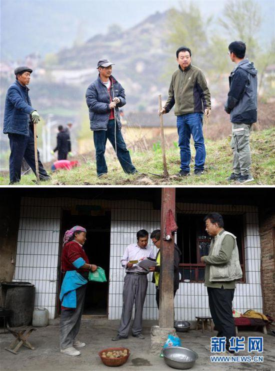 """(脱贫攻坚·图片故事)(5)扶贫相册——藏族村寨的脱贫""""贴心人"""""""