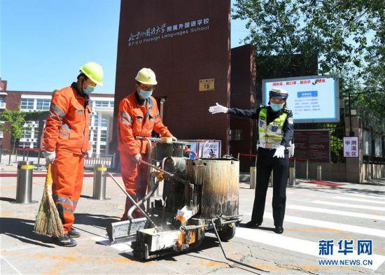 (社会)(1)北京海淀:加强校园周边管理 助力高三学生返校
