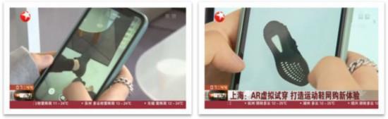 东方卫视:得物APP推出AR虚拟试穿高科技打造网购新风尚