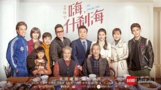 北京电视节目交易会线上开幕,这些好剧提前曝光!