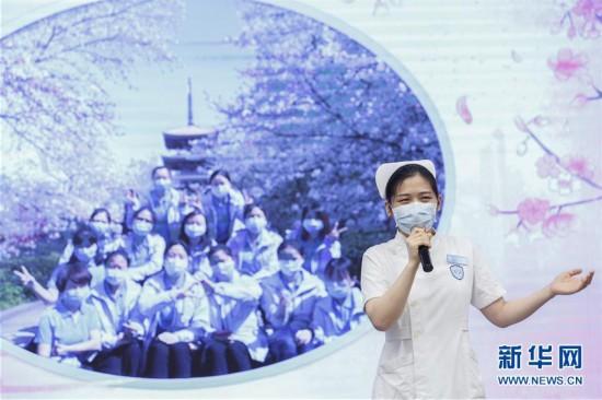 """(医卫)(7)北京:新入职护士""""授帽""""纪念南丁格尔"""