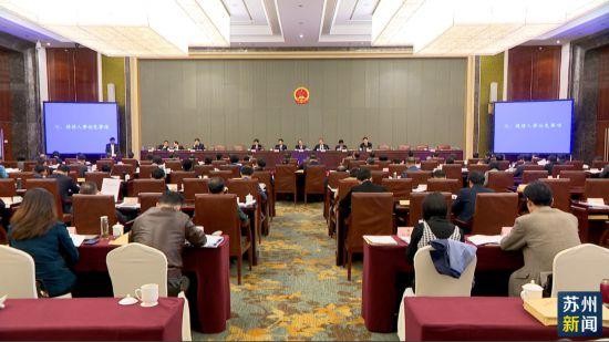 蘇州市人大常委會任免一批干部 胡志斌任副市長