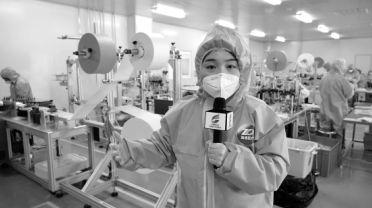《中国电力报》记者朱怡:愿为电力人打一束光