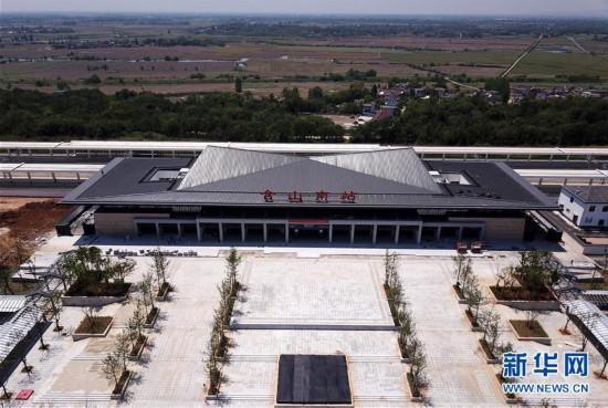 (经济)(1)商合杭高铁合肥至芜湖北段站房接受静态验收