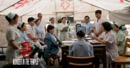 《一百零八》将亮相北京国际电影节春季在线影展  取材于汶川特大地震中的故事