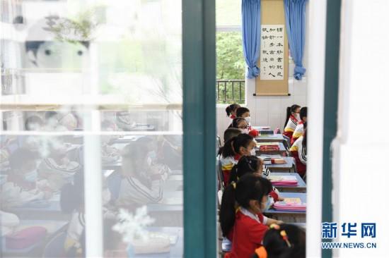 (聚焦疫情防控)(4)合肥市小学低年级开学复课