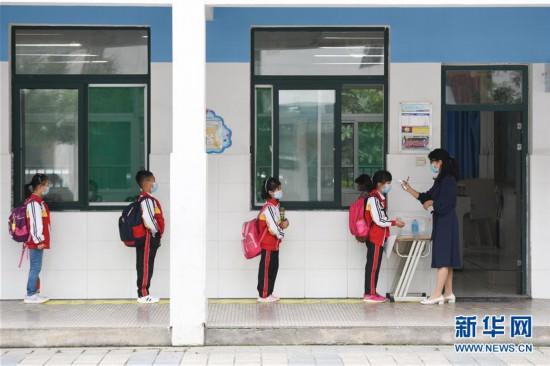 (聚焦疫情防控)(2)合肥市小学低年级开学复课