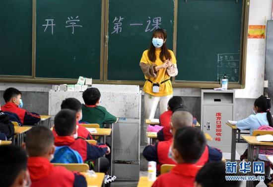 (聚焦疫情防控)(8)合肥市小学低年级开学复课