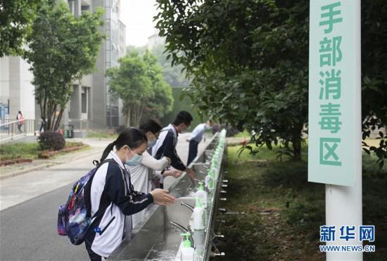 (聚焦疫情防控)(5)武汉:高三年级复学