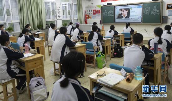 (聚焦疫情防控)(6)武汉:高三年级复学
