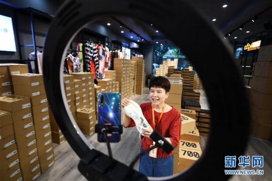 福建莆田:促进电商产业转型升级实现产业逆势增长