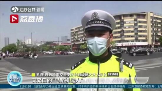 """潮汐車道輕鬆切換!江蘇首個""""馬路機器人""""在連雲港上崗"""