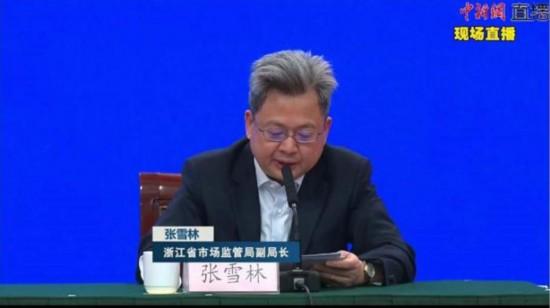 """浙江:""""五一""""线上消费投诉占比72.4%将创新网络监管"""