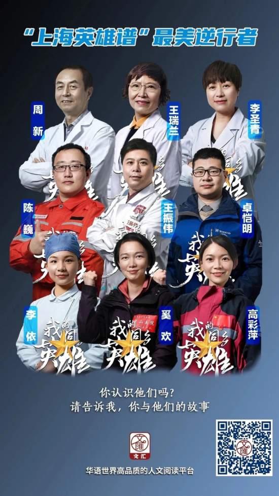 """上海报业集团:八大项目助""""融媒体""""向""""智媒体""""蝶变"""
