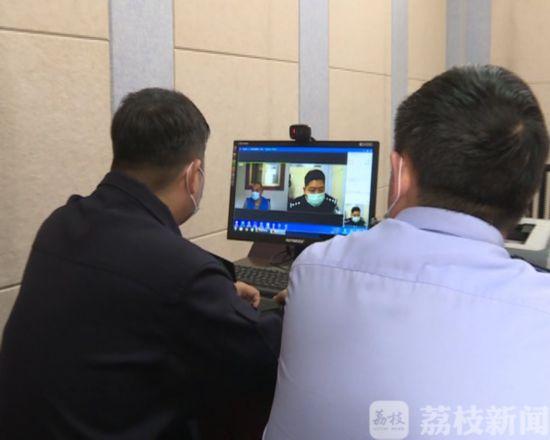 """镇江丹阳12名""""老赖""""恶意逃废债务数十亿元"""
