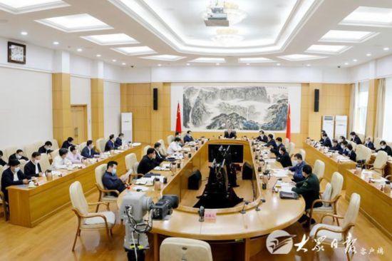 山东省委常委会召开会议重要讲话精神