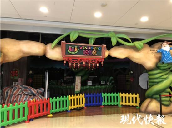 南京豌豆朵关门疑云 公司发声:注销是内部调整