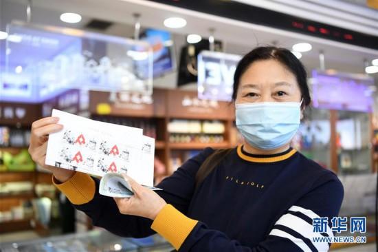 (社会)(1)中国邮政特别发行邮票《众志成城 抗击疫情》