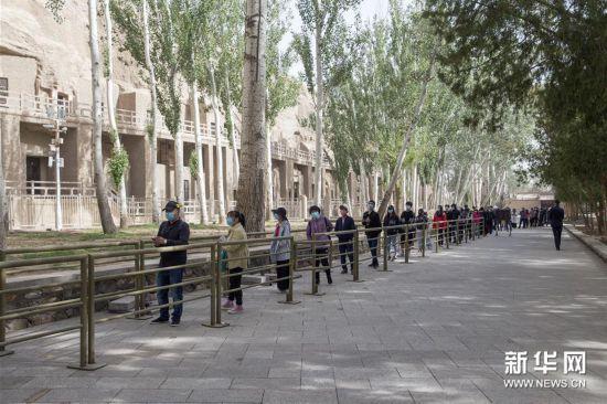 (文化)(1)莫高窟恢复开放