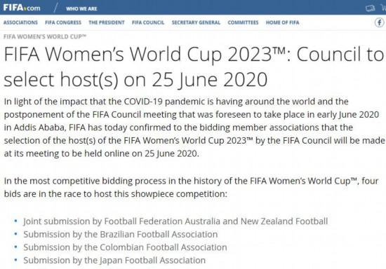 2023年女足世界杯举办地将于6月25日线上会议揭晓