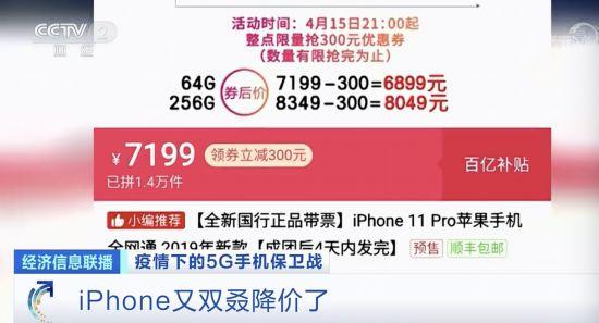 手机全线降价!市场价格战开打!