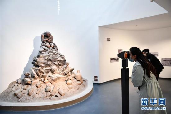 """(文化)(1)探访""""东方庞贝古城""""――青海喇家国家考古遗址公园"""