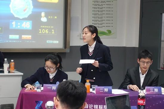 辩论赛风靡上海高中