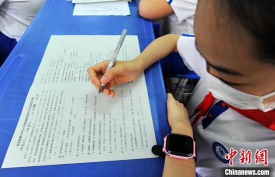 福州:小学开展疫情返校期学生生活状况问卷助力学生回归课堂