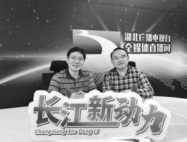 """《长江新动力》:深耕""""双创""""沃土助力经济发展"""
