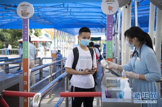(聚焦复工复产)(1)武汉欢乐谷重新开放