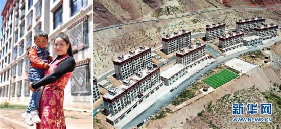 (脫貧攻堅·圖片故事)(3)藏東大地脫貧影像