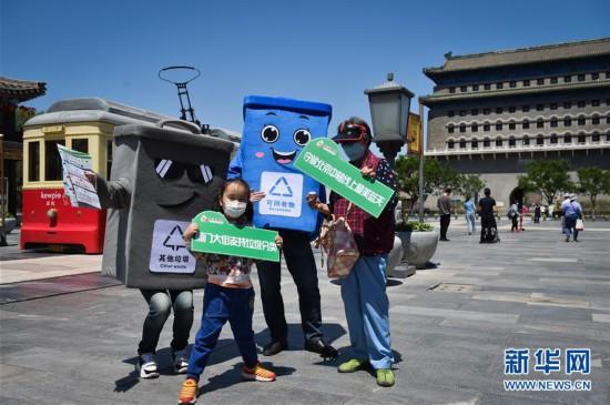 (环境)(1)北京:前门大街举办垃圾分类宣传活动