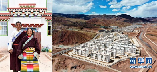 (脫貧攻堅·圖片故事)(2)藏東大地脫貧影像