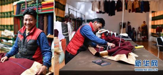 (脫貧攻堅·圖片故事)(11)藏東大地脫貧影像
