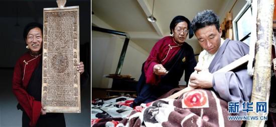 (脫貧攻堅·圖片故事)(6)藏東大地脫貧影像