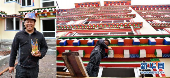 (脫貧攻堅·圖片故事)(5)藏東大地脫貧影像