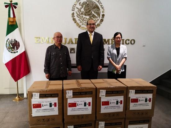 """中国记协联合""""绿丝带行动""""向墨西哥驻华使馆捐赠抗疫物资"""