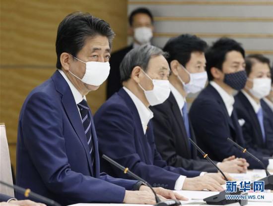 (国际疫情)(1)日本解除大阪等关西三地紧急状态