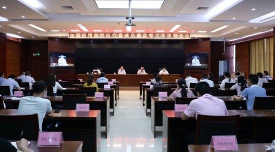 廣西藥監局召開加強疫情防控醫療器械質量監管工作視頻會議