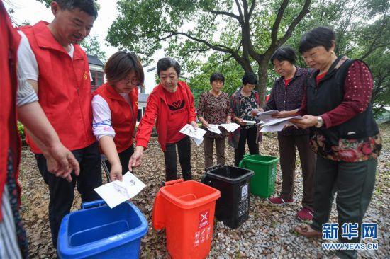 (社会)(1)垃圾分类宣传进乡村 推进农村垃圾分类全覆盖