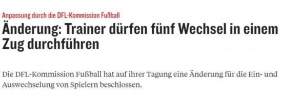 德甲联赛微调换人规切尔西则:可以一次性换5人
