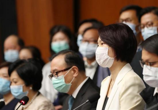 (图文互动)(2)香港特区立法会主席和41位议员支持建立健全香港特区维护国家安全的法律制度和执行机制