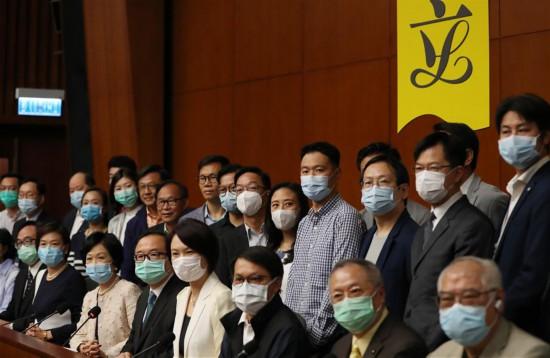 (图文互动)(1)香港特区立法会主席和41位议员支持建立健全香港特区维护国家安全的法律制度和执行机制