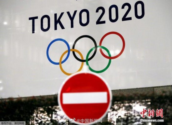 IOC高官:10月是判断东京奥运能否举行的重要节点