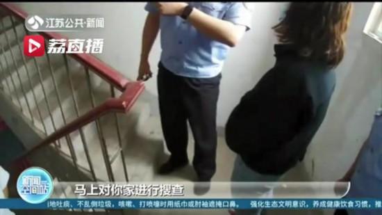 南京一女子约饭时得知闺蜜家无人 骗到房门钥匙入室盗窃