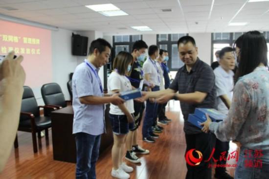 南京建邺率先为社区配备燃气检漏仪 织密安全网