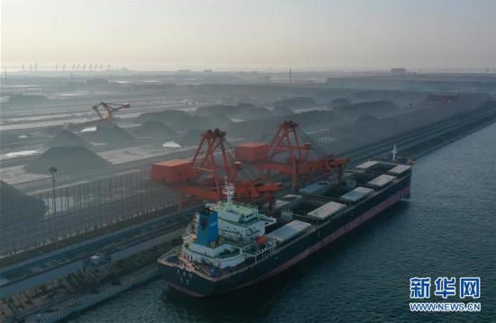 (经济)(2)唐山港曹妃甸港区煤码头三期先期工程投产