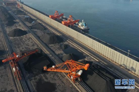(新华视界)(2)唐山港曹妃甸港区煤码头三期先期工程投产
