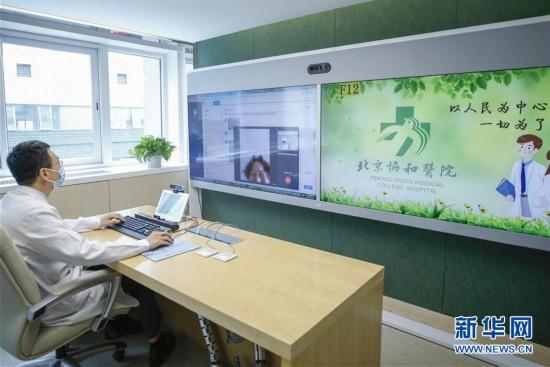 5月25日、北京協和病院遠隔医学センターで診療を行う内分泌科の張化氷医師(撮影・張玉薇)。